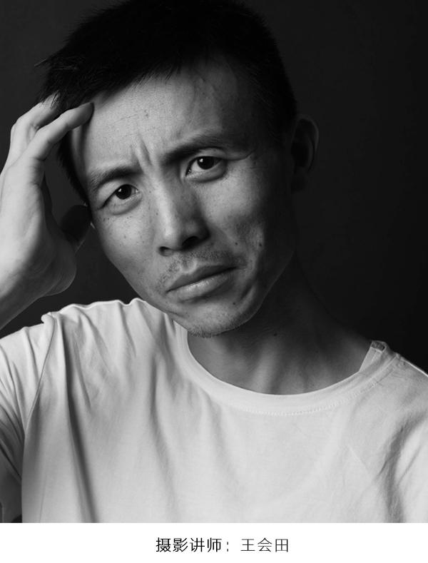 摄影讲师:王会田 高级摄影讲师 教师团队  第1张